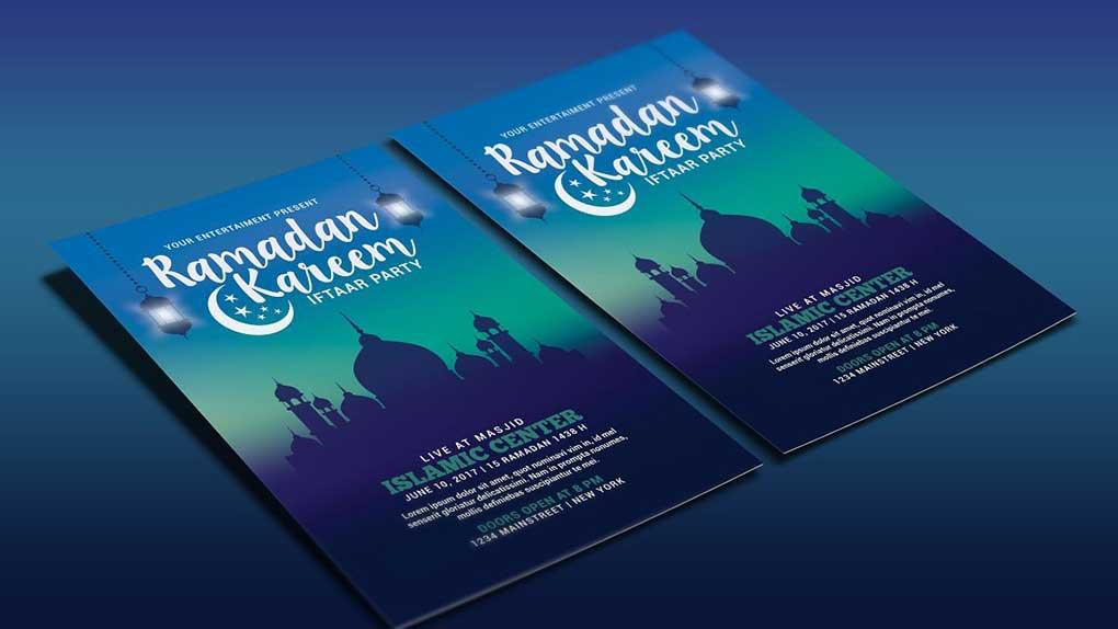 دانلود فایل لایه باز کارت دعوت افطار Ramadan Kareem Iftaar Party Flyer