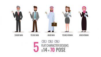 دانلود وکتور کاراکتر فلت در حالت های مختلف 5 Flat Character 70 pose