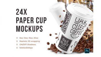 دانلود موکاپ لیوان کاغذی 24x Paper Cups Mockups