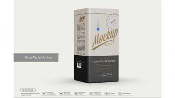 دانلود موکاپ قوطی چای Glossy Tea Jar Mock-up