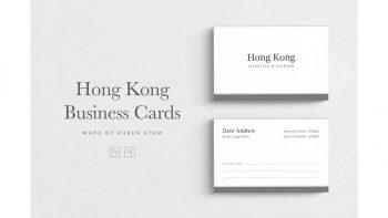 دانلود فایل لایه باز کارت ویزیت Hong Kong Business Card
