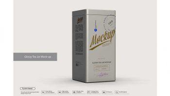 دانلود موکاپ قوطی فلزی چای Metallic Tea Jar Mock-up
