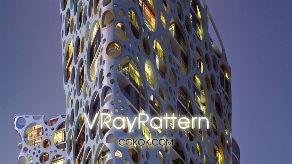 دانلود پلاگین VRayPattern v1.081 برای تری دی مکس