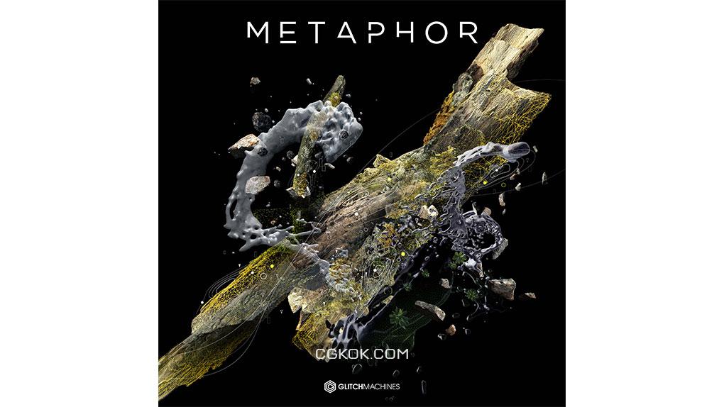 افکت صوتی Metaphor