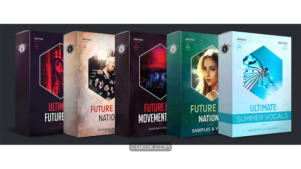 افکت صوتی 2020 Ultimate EDM