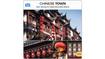 دانلود تصاویر رفرنس شهر چینی