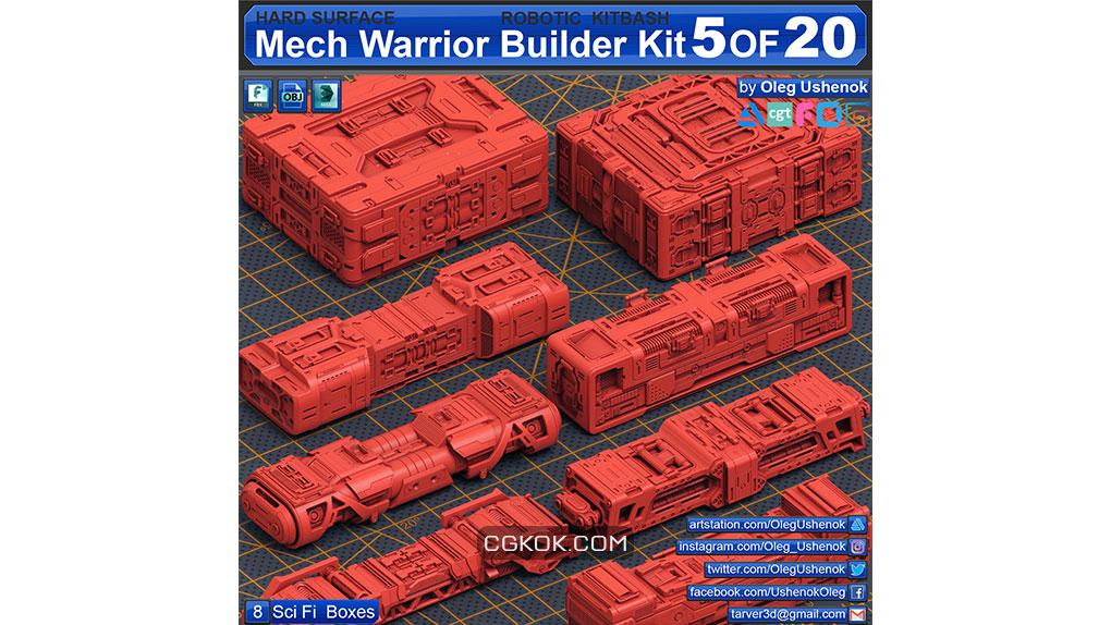مدل سه بعدی سطوح سخت مکانیکی