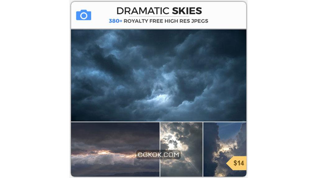 تصاویر رفرنس آسمان دراماتیک