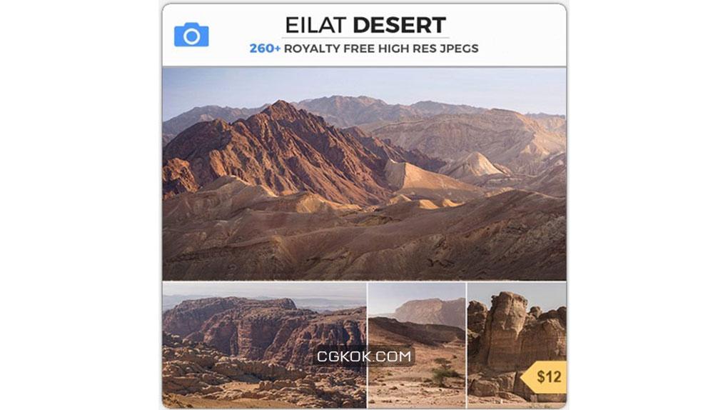 تصاویر رفرنس صحرای Eilat