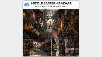 دانلود تصاویر رفرنس بازار خاورمیانه