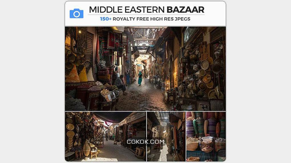 تصاویر رفرنس بازار خاورمیانه