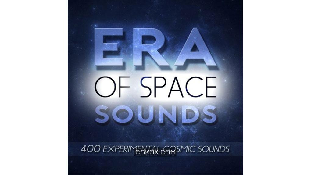 افکت صوتی عصر فضا
