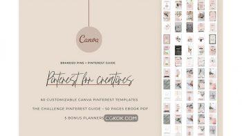 دانلود قالب آماده پینترست Branded pins + Pinterest guide