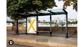 دانلود موکاپ بیلبورد در ایستگاه اتوبوس Bus Station Poster Mockup