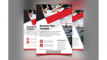 دانلود وکتور آگهی تجاری Business Flyer Template