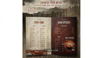 دانلود فایل لایه باز 2 لت منو غذای چینی Chinese A4 and US Letter Food Menu