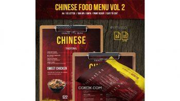 دانلود فایل لایه باز منو غذای چینی Chinese A4 & US Letter Single Page Food Menu Vol 2