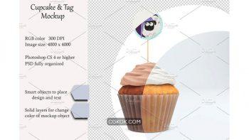 دانلود موکاپ کاغذ بسته بندی کاپ کیک Cupcake tag mockup PSD mockup