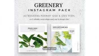 دانلود فایل لایه باز اینستاگرام Greenery – Instagram Pack