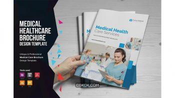 دانلود وکتور بروشور پزشکی Medical HealthCare Brochure v4