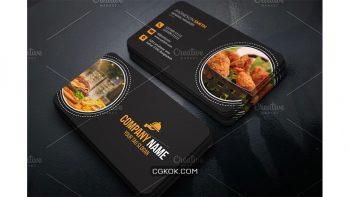 دانلود فایل لایه باز کارت ویزیت رستوران Restaurant Business Card