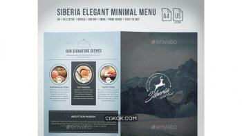 دانلود فایل لایه باز 2 لت منو غذا Siberia Elegant Minimal BiFold Menu