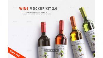 دانلود موکاپ بطری نوشیدنی Wine Mockup Kit 2.0